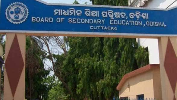 BSE Odisha Class 10th (Matric) Results 2018: Results on May 7, check bseodisha.nic.in or orissaresults.nic.in