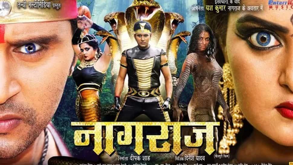 Bhojpuri cinema 'hot cake' Anjana Singh to play 'naagin' in Nagraj — Watch trailer