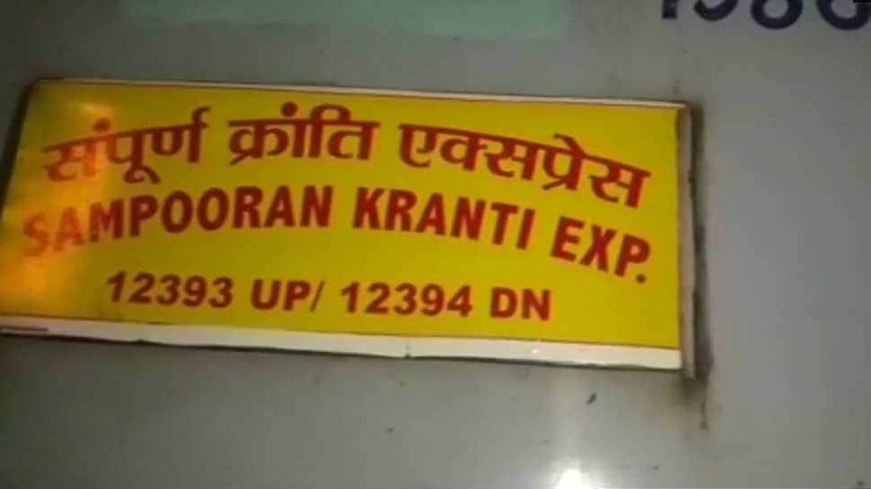 Power car of Sampoorna Kranti Superfast Express derails at Ghaziabad