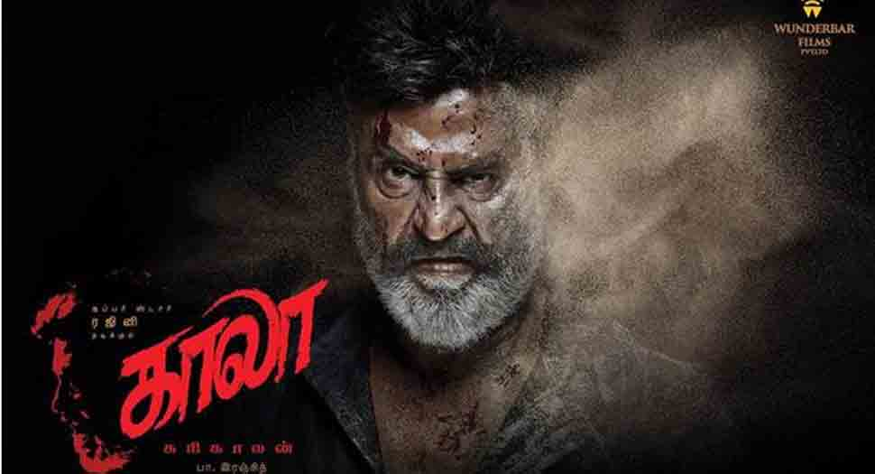 Rajinikanth's 'Kaala' enters into top 5 charts in Australia, collects Rs 1.6 crore