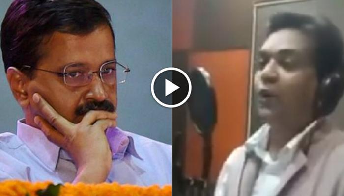 Sofe pe padaa hua hai Kejriwal dekh lo: Kapil Mishra sings a song on AAP chief's dharna