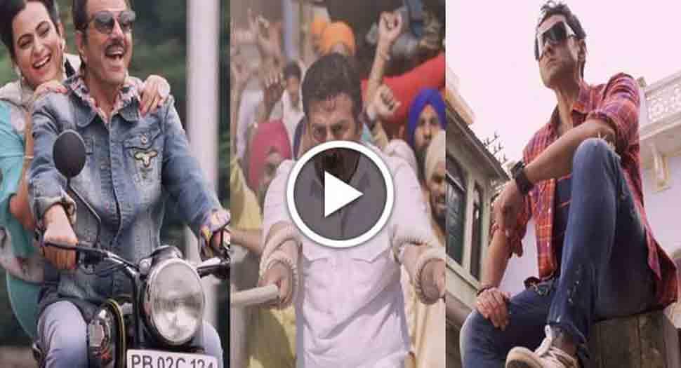 Yamla Pagla Deewana teaser out: Salman Khan joins Deols' comedy flick as Mastana