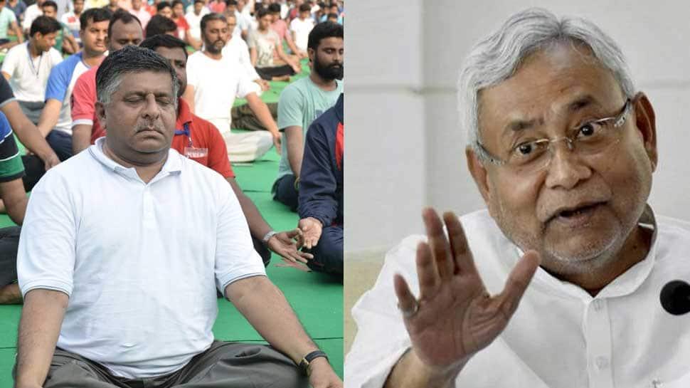 Top Bihar BJP leaders attend International Yoga Day celebrations, Nitish Kumar skips event yet again