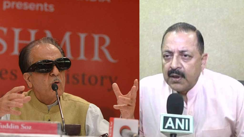 History of J&K would have been different had Nehru given free hand to Sardar Patel: MoS Jitendra Singh