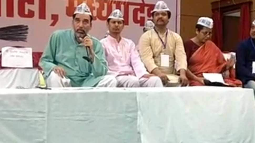AAP announces first list of candidates for Madhya Pradesh assembly elections