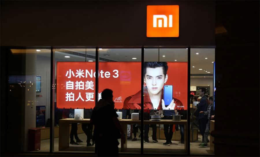 China's Xiaomi prices HK IPO at bottom of range, raises $4.72 billion: Sources