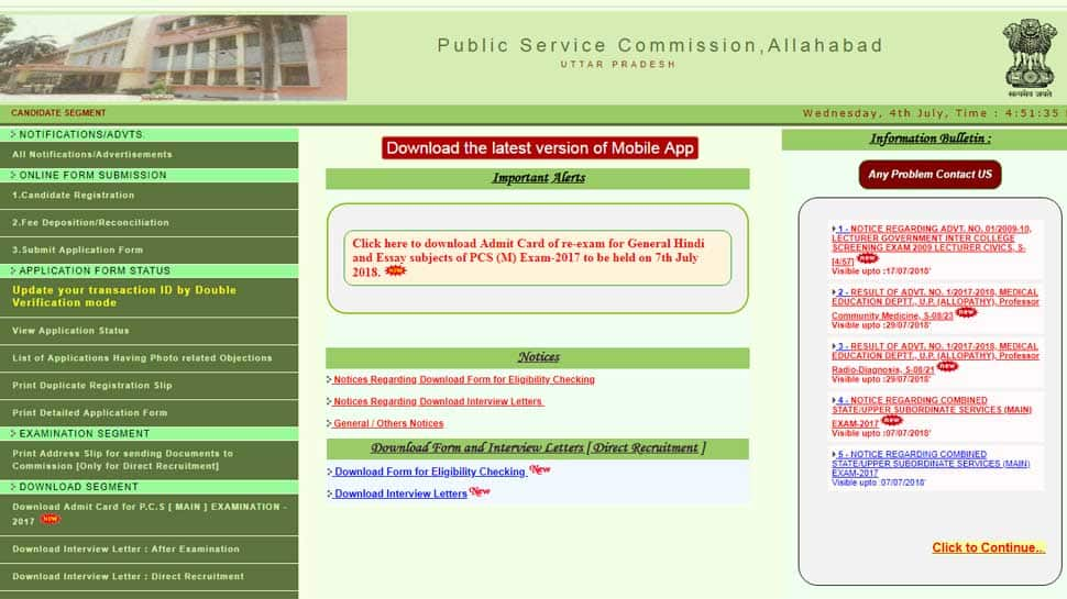 UPPSC invites applications for 831 vacancies, last date of submission August 6