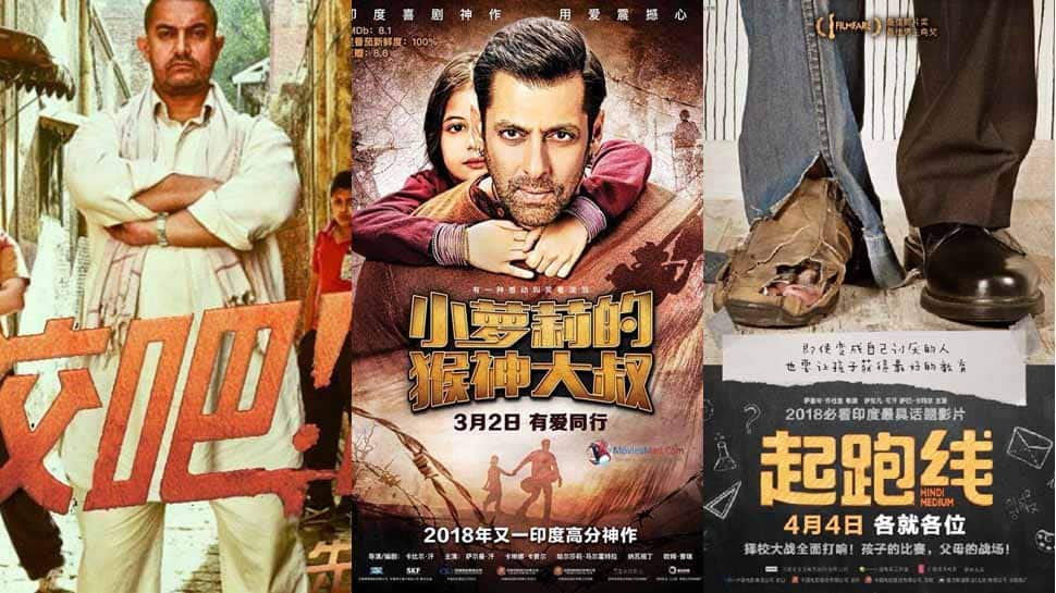 Indian film industry could gain big from China-US trade war: Chinese