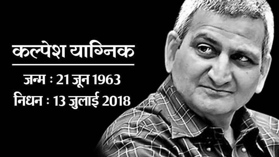 Dainik Bhaskar group editor Kalpesh Yagnik dies of heart attack in office