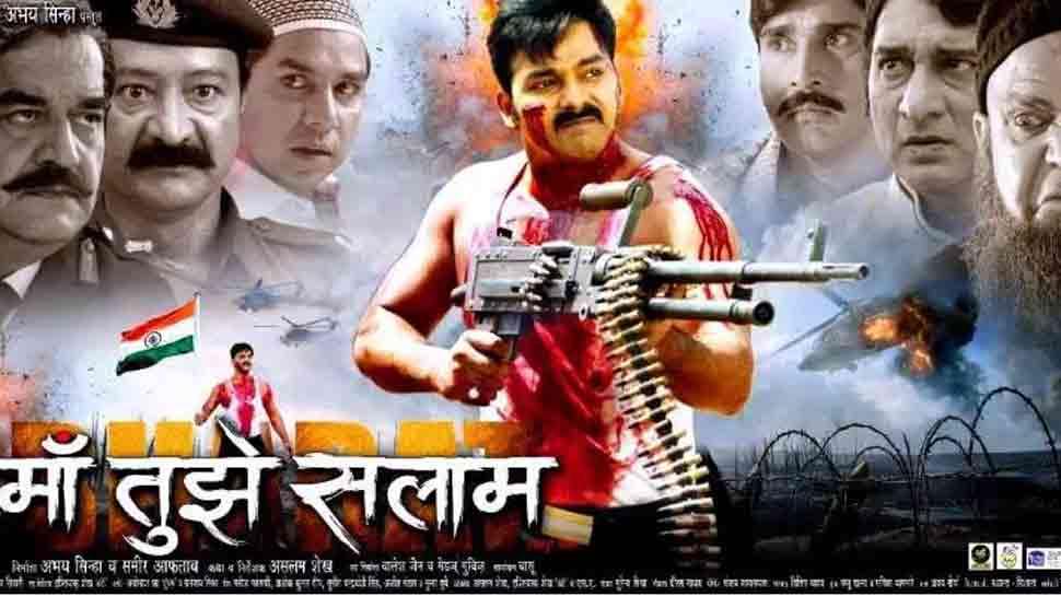 Bhojpuri superstar Pawan Singh's action-packed avatar in Maa Tujhe Salaam trailer will leave you surprised