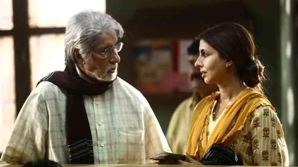 Amitabh Bachchan, Shweta Nanda's jewellery ad draws ire of bank union, labelled 'disgusting, derogatory'
