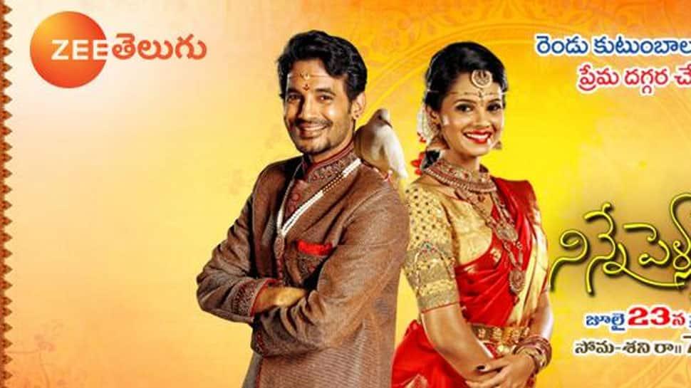 Zee Telugu to enhance family ideals with 'Ninne Pelladatha', a new fiction show