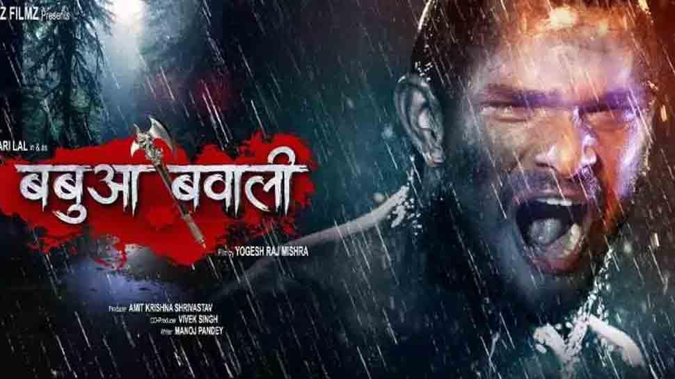 Bhojpuri superstars Khesari Lal Yadav-Akshara Singh to begin shooting for Babua Bawali from October