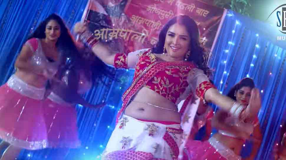 Amrapali Dubey's sizzling dance number 'Amrapali Tohare Khatir' garners over 9.3 million views-Watch