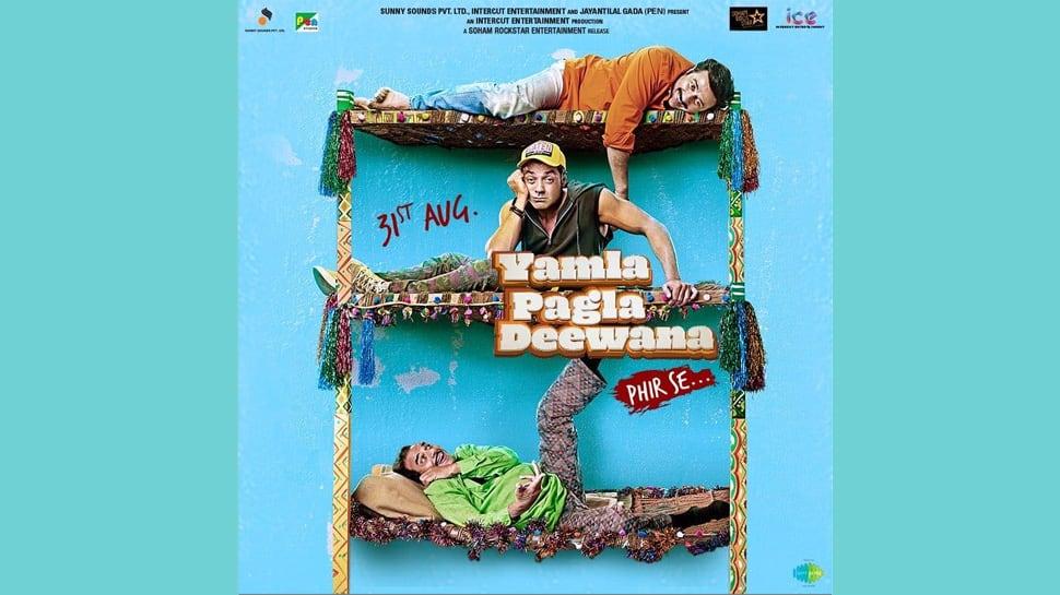 Sunny Deol releases new poster of Yamla Deewana Pagla Phir Se