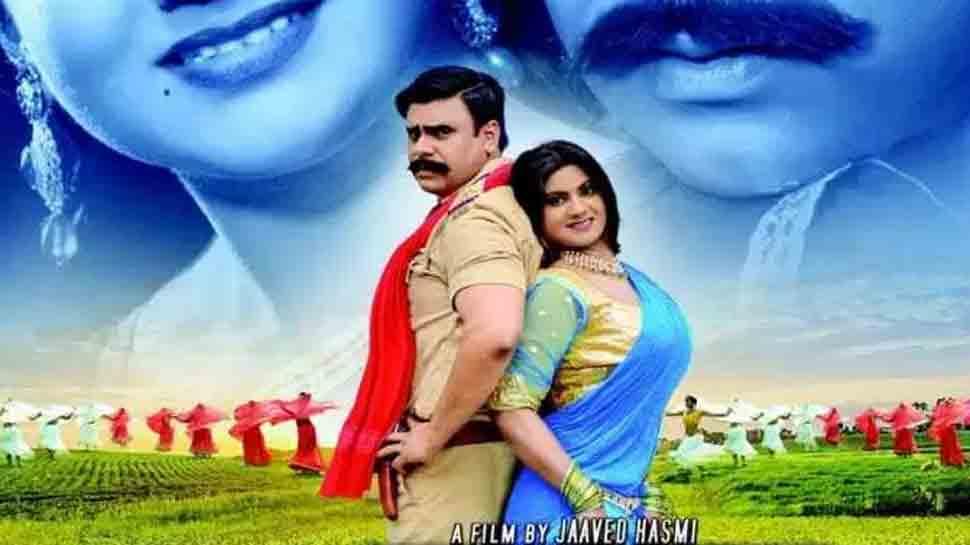 Bhojpuri actors Shubham Tiwari, Sonalika Kumari-starrer Balma Daringbaaz's second poster out