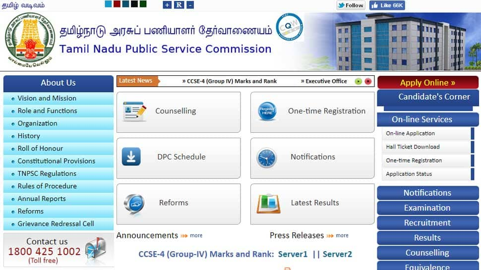 TNPSC releases notification for Group-2 exam on www.tnpsc.gov.in, check how to apply