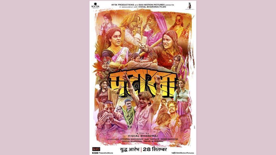 Patakhaa first look posters out: Meet warring sisters Sanya Malhota, Radhika Madan