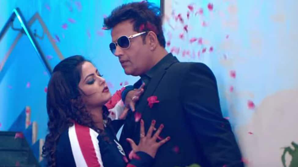 Ravi Kishan and Anjana Singh sizzle in Sanki Daroga's new song 'Bahiyaan Mein Bhaara'-Watch