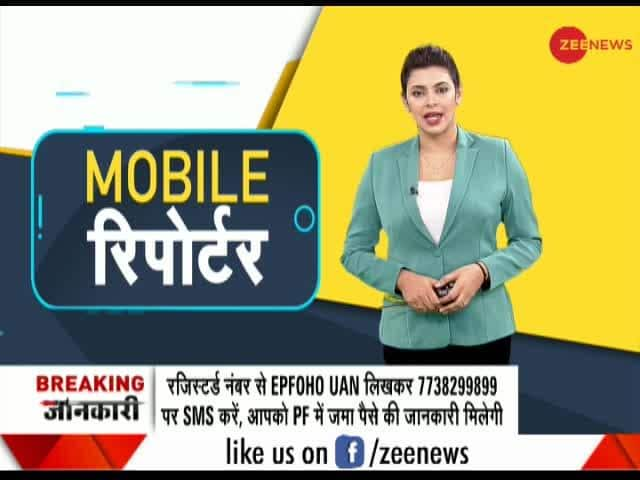 Zee News Mobile Reporter: This WhatsApp group helps people solve civic  problems of their area