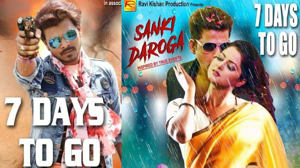 Ravi Kishan's 'Sanki Daroga' to clash with Pramod Premi's 'Munna Mawali' at Box Office