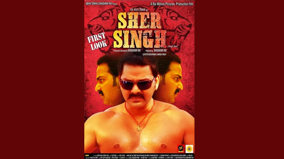 Pawan Singh-Amrapali Dubey's Sher Singh poster out — Check photo