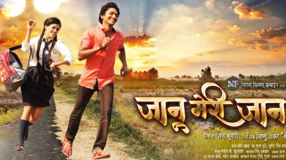 Richa Dixit-Harvardhan starrer 'Jaanu Meri Jaan' trailer out — Watch