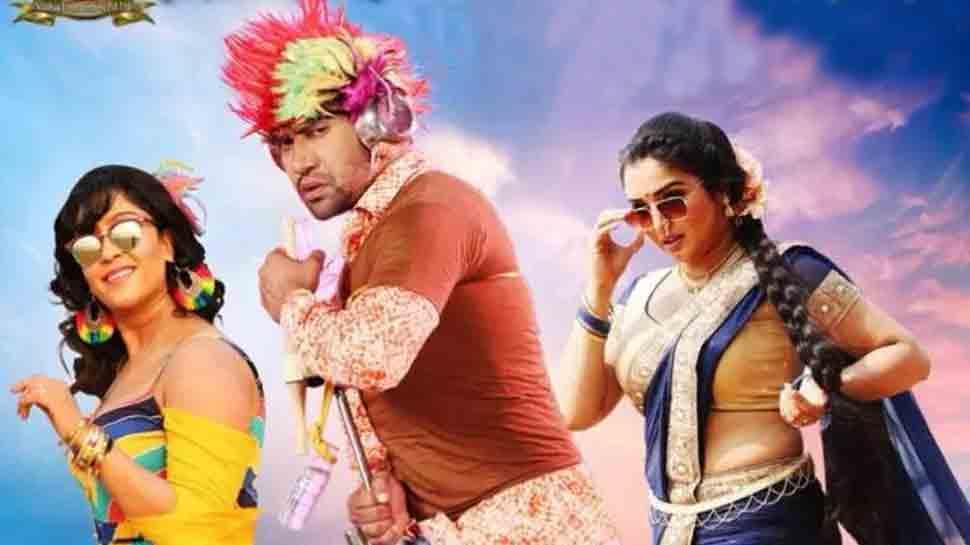 Dinesh Lal Yadav-Amrapali Dubey's Nirahua Hindustani to release on Dusshera