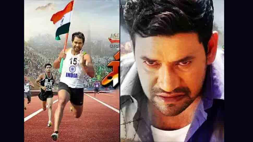 Bhojpuri filmmaker Ananjay Raghuraj announces Patna Se Pakistan 2, Vande Mataram