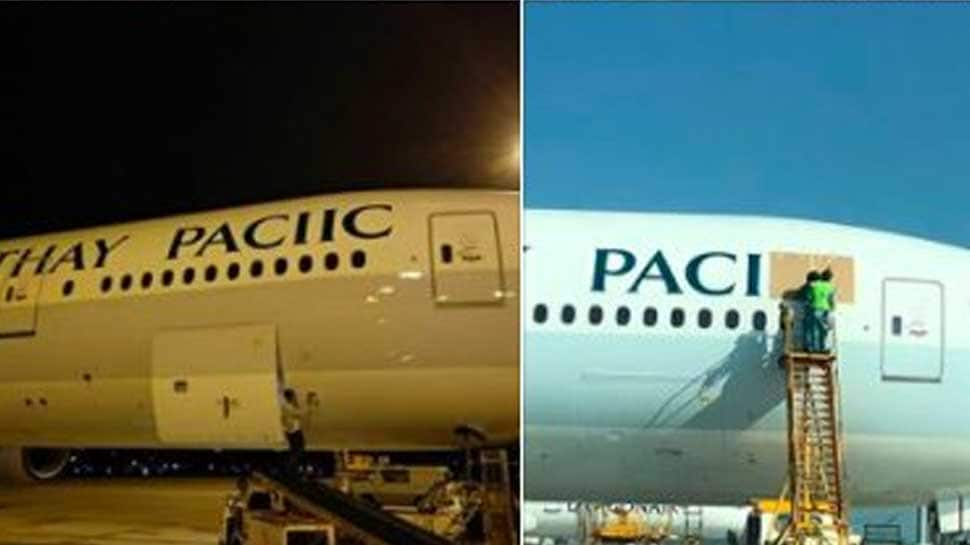 Hong Kong's Cathay Pacific airline spells own name wrong, sends plane back to paint shop