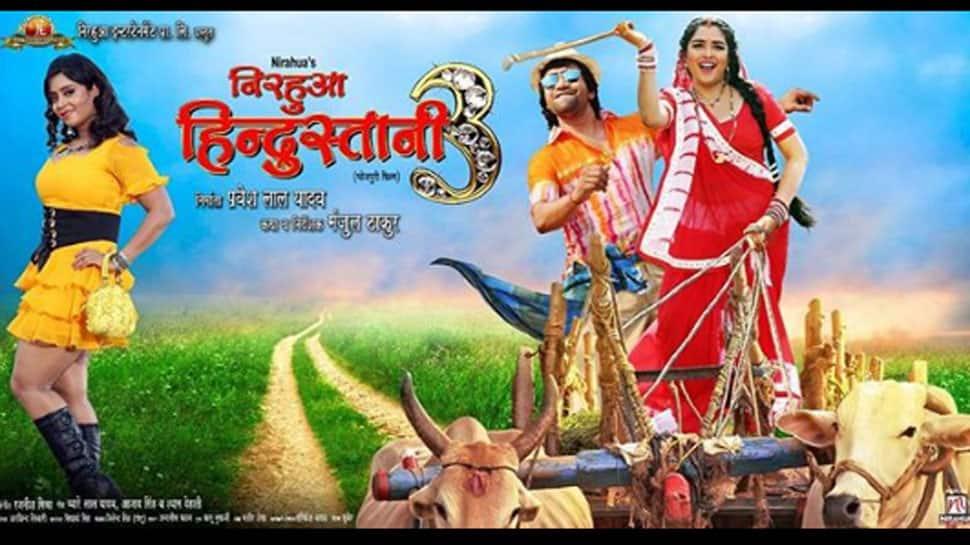 Nirahua Hindustani 3: Dinesh Lal Yadav, Amrapali Dubey and Shubhi Sharma starrer teaser out - Watch
