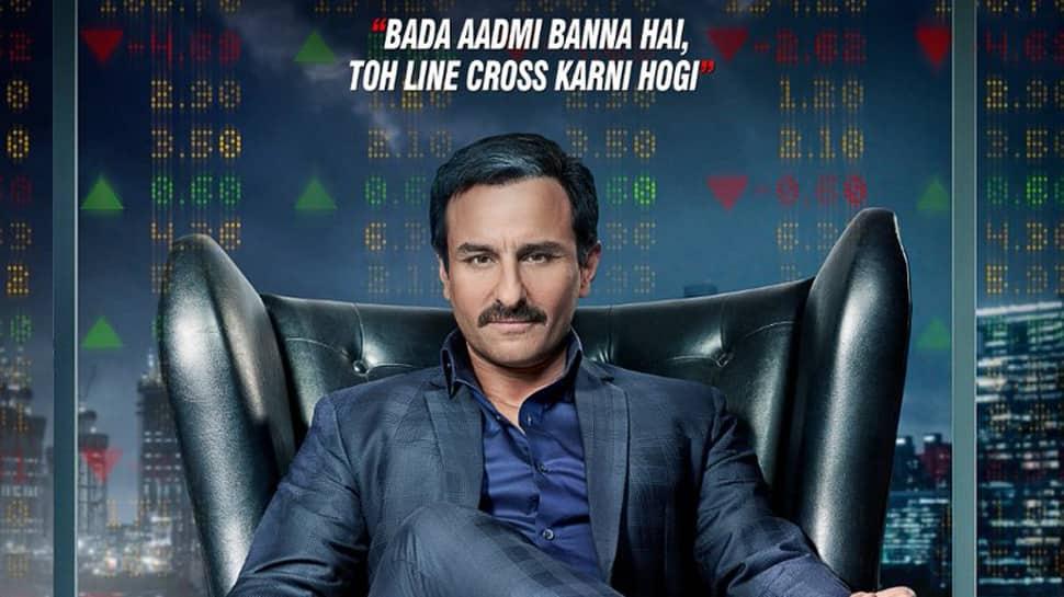 Bazaar Trailer: Rohan Mehra grabs the limelight in the Saif Ali Khan-Radhika Apte starrer
