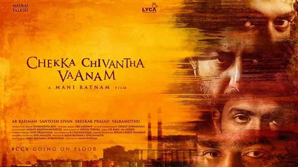 Mani Ratnam's gangster-drama 'Chekka Chivantha Vaanam' is a winner at Australian Box Office