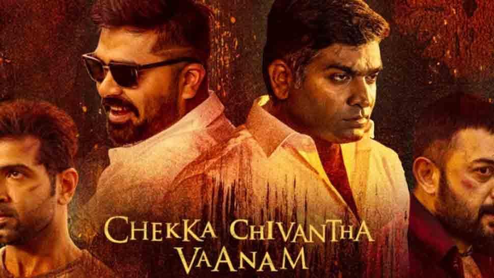 Mani Ratnam's Chekka Chivantha Vaanam stays super strong at worldwide Box Office