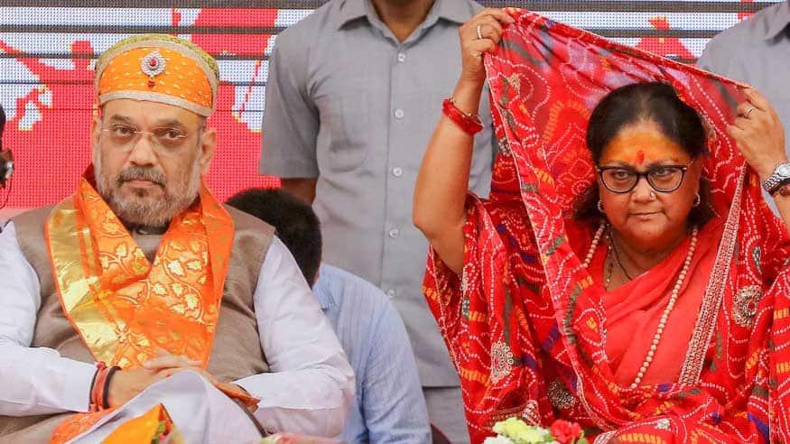 When Amit Shah visits, Vasundhara Raje goes away: Sachin Pilot hints at 'differences' in BJP