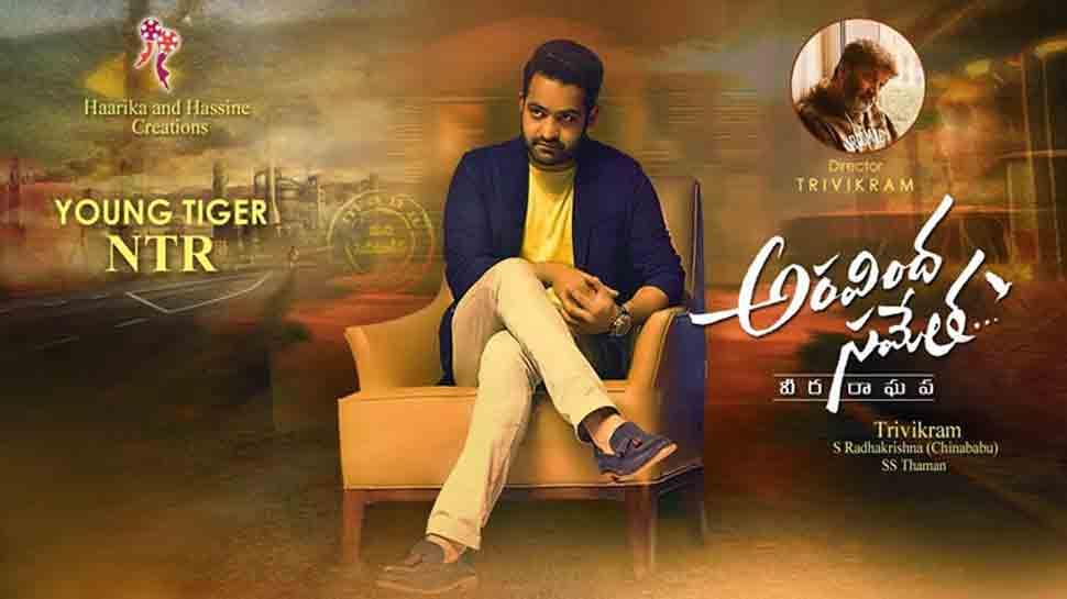 Jr NTR's Telugu film Aravindha Sametha emerges first choice of moviegoers in Australia