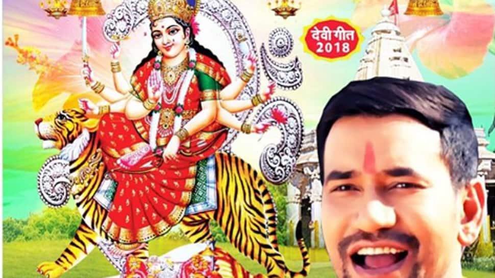 Dinesh Lal Yadav aka Nirahua releases new Devi geet on Navratri—See poster