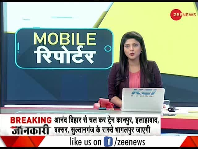 Zee News Mobile Reporter: This Cyclegiri group is creating awareness about  cycling and pollution