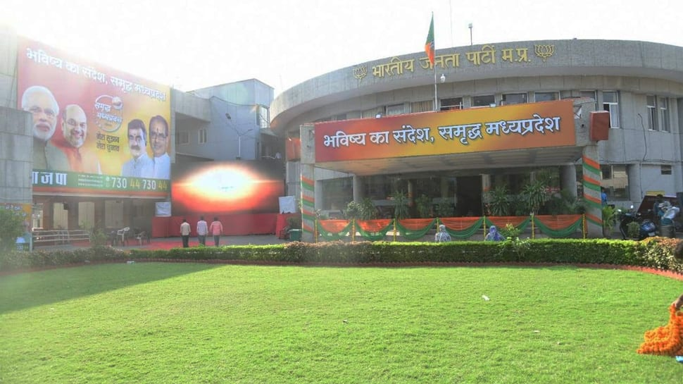 How BJP plans to cast a 'magic spell' on voters in Madhya Pradesh Assembly elections