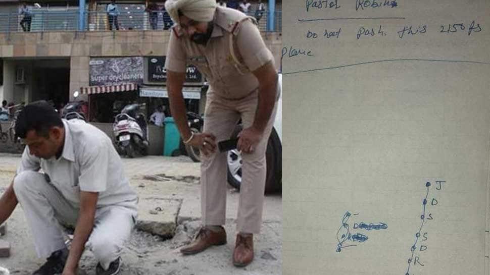 Gurugram shooting: Judge's son succumbs to injuries, organs