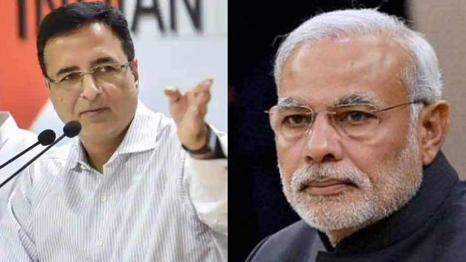 Congress hits out at Narendra Modi govt, accuses it of 'systematic dismantling of CBI'