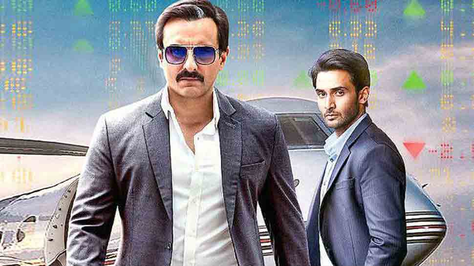 Saif Ali Khan's Baazaar moves at snail's pace at Box Office — Check out film's latest collections