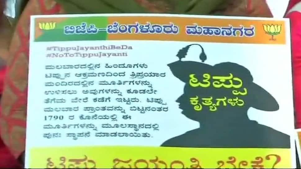 Day ahead of Tipu Jayanti celebrations, Karnataka BJP workers protest event