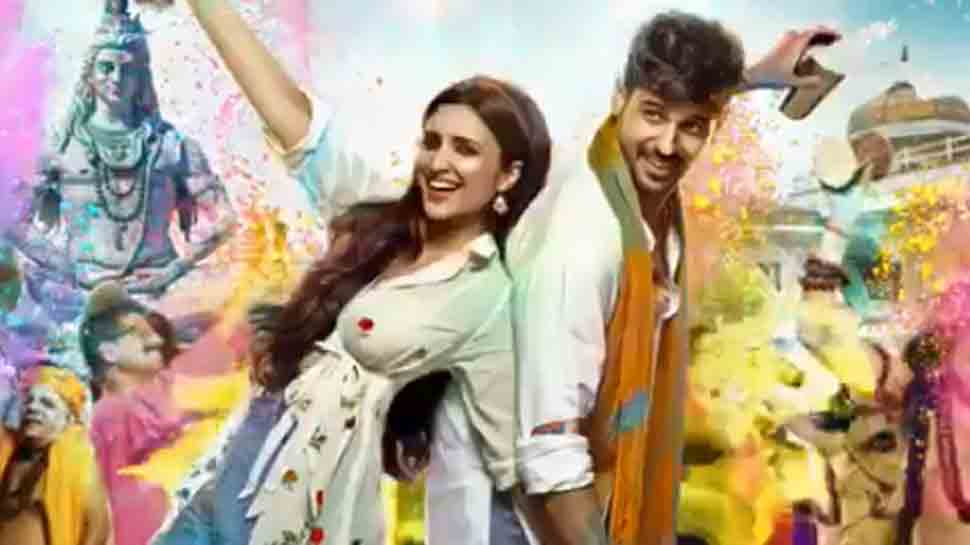 Sidharth Malhotra-Parineeti Chopra's Jabariya Jodi motion poster out, film to release on this date — Check out