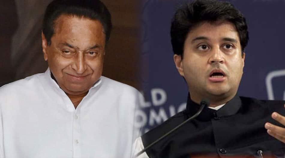 Jyotiraditya Scindia, Kamal Nath: A look at probable Congress CM candidates in Madhya Pradesh