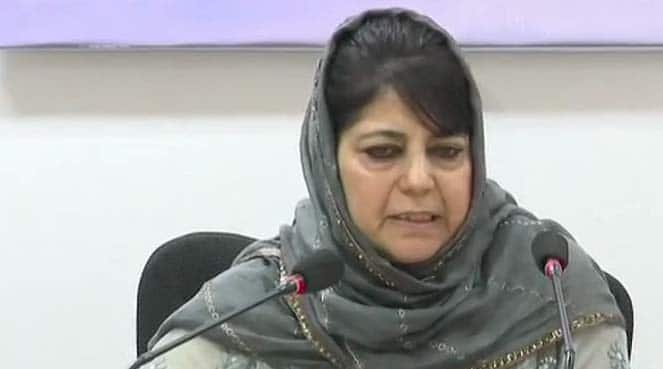PDP had alliance with BJP knowing it will be suicidal: Mehbooba Mufti