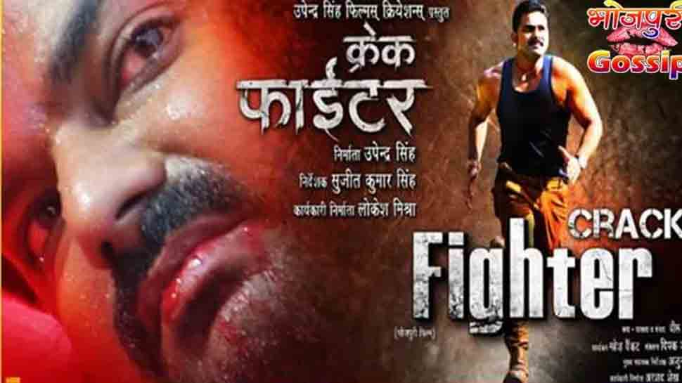Pawan Singh to be seen as angry young man avatar in Bhojpuri film Crack Fighter