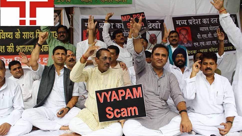 Vyapam scam: CBI Court sentences accused Manoj to 5 years in jail