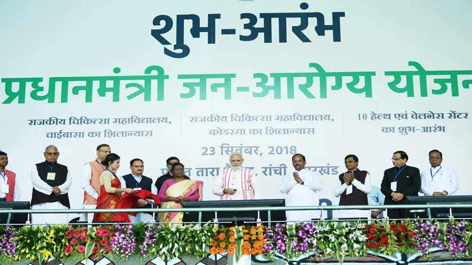 Niti Aayog's 'Strategy for New India' banks on 'path breaking' Ayushman Bharat