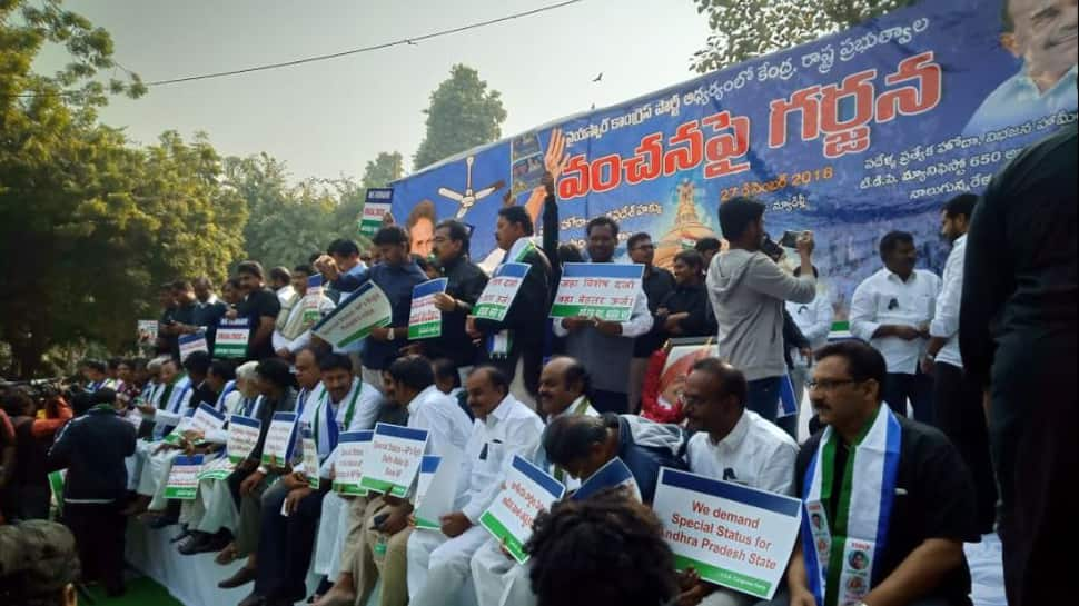 YSRCP protests in Delhi over special status to Andhra Pradesh, slams TDP and BJP